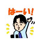 恋するサラリーマン5 日常編(個別スタンプ:09)