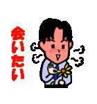 恋するサラリーマン5 日常編(個別スタンプ:10)