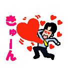 恋するサラリーマン5 日常編(個別スタンプ:12)