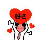 恋するサラリーマン5 日常編(個別スタンプ:13)