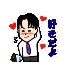 恋するサラリーマン5 日常編(個別スタンプ:14)