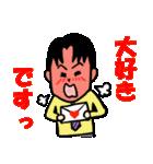 恋するサラリーマン5 日常編(個別スタンプ:15)