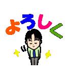 恋するサラリーマン5 日常編(個別スタンプ:16)