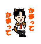 恋するサラリーマン5 日常編(個別スタンプ:17)