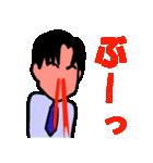 恋するサラリーマン5 日常編(個別スタンプ:18)