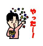 恋するサラリーマン5 日常編(個別スタンプ:19)