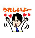 恋するサラリーマン5 日常編(個別スタンプ:20)