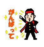 恋するサラリーマン5 日常編(個別スタンプ:21)