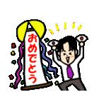 恋するサラリーマン5 日常編(個別スタンプ:22)