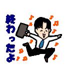 恋するサラリーマン5 日常編(個別スタンプ:24)