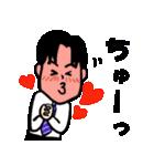 恋するサラリーマン5 日常編(個別スタンプ:25)