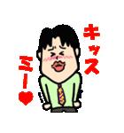 恋するサラリーマン5 日常編(個別スタンプ:26)