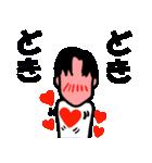 恋するサラリーマン5 日常編(個別スタンプ:27)