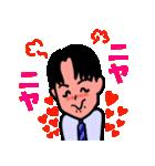 恋するサラリーマン5 日常編(個別スタンプ:28)