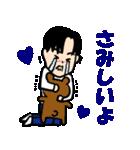 恋するサラリーマン5 日常編(個別スタンプ:29)