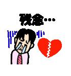 恋するサラリーマン5 日常編(個別スタンプ:30)