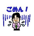 恋するサラリーマン5 日常編(個別スタンプ:31)