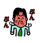 恋するサラリーマン5 日常編(個別スタンプ:32)