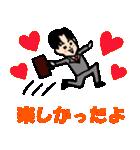 恋するサラリーマン5 日常編(個別スタンプ:34)