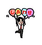 恋するサラリーマン5 日常編(個別スタンプ:35)