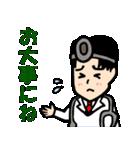 恋するサラリーマン5 日常編(個別スタンプ:36)