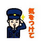 恋するサラリーマン5 日常編(個別スタンプ:37)