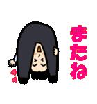 恋するサラリーマン5 日常編(個別スタンプ:40)