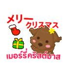 ルー : ハッピークリスマス(個別スタンプ:5)
