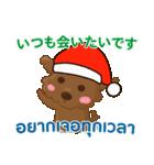 ルー : ハッピークリスマス(個別スタンプ:21)