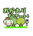 [せいこ]の便利なスタンプ!2(個別スタンプ:05)