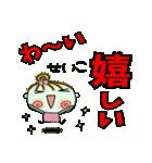 [せいこ]の便利なスタンプ!2(個別スタンプ:09)