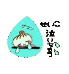 [せいこ]の便利なスタンプ!2(個別スタンプ:10)