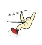 Enjoy Water Skiing(個別スタンプ:05)