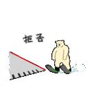 Enjoy Water Skiing(個別スタンプ:10)
