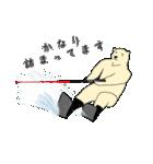 Enjoy Water Skiing(個別スタンプ:15)