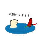 Enjoy Water Skiing(個別スタンプ:22)