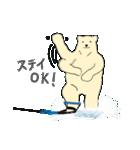 Enjoy Water Skiing(個別スタンプ:28)