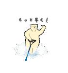 Enjoy Water Skiing(個別スタンプ:29)