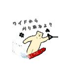 Enjoy Water Skiing(個別スタンプ:33)