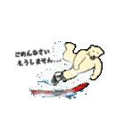 Enjoy Water Skiing(個別スタンプ:35)