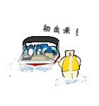 Enjoy Water Skiing(個別スタンプ:36)