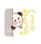 おばあちゃん専用のスタンプ(パンダver.)(個別スタンプ:01)