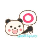 おばあちゃん専用のスタンプ(パンダver.)(個別スタンプ:02)