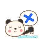 おばあちゃん専用のスタンプ(パンダver.)(個別スタンプ:03)