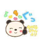 おばあちゃん専用のスタンプ(パンダver.)(個別スタンプ:04)