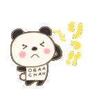 おばあちゃん専用のスタンプ(パンダver.)(個別スタンプ:05)