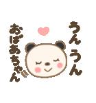 おばあちゃん専用のスタンプ(パンダver.)(個別スタンプ:07)