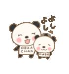 おばあちゃん専用のスタンプ(パンダver.)(個別スタンプ:08)