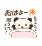 おばあちゃん専用のスタンプ(パンダver.)(個別スタンプ:09)