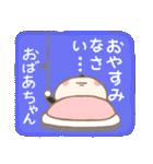 おばあちゃん専用のスタンプ(パンダver.)(個別スタンプ:10)